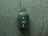 雪铁龙C3-XR钥匙
