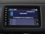 理念VE-1中控台