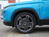 吉利icon车轮