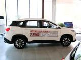 宝骏530 2020款   1.5T CVT尊贵互联型 7座_高清图4