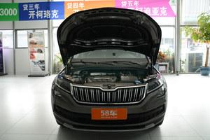 柯迪亚克 现车售价 降5.5万元 欢迎垂询