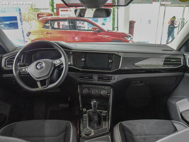 探岳现车降价促销 享最高可达2.6万优惠
