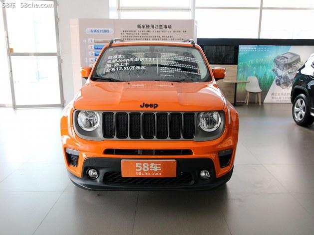 http://www.carsdodo.com/zonghexinwen/357653.html