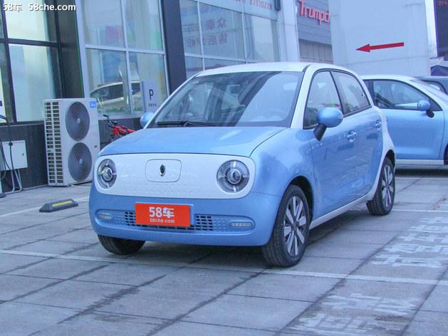 欧拉R1售价6.98万元起 欢迎试乘试驾