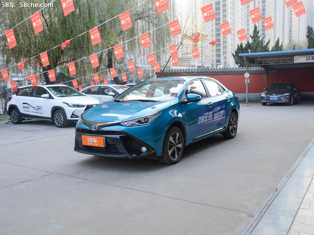 丰田雷凌双擎E+新报价 现车优惠3.8万元