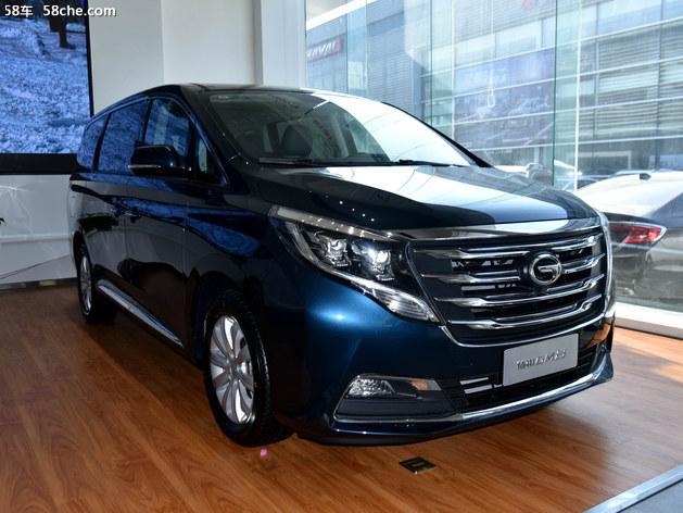 传祺GM8裸车价格  上海售价17.98万元起
