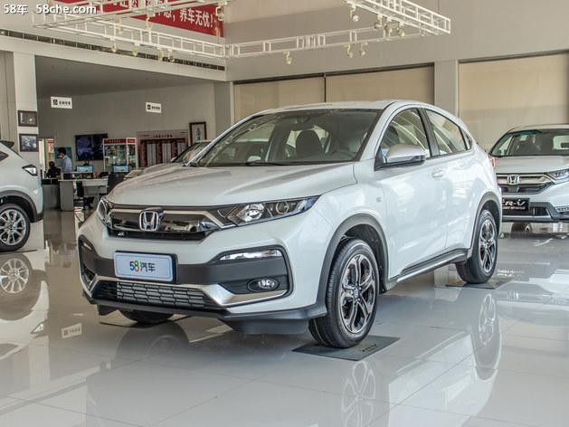 本田XR-V长治让利高达1.2万元 欢迎垂询