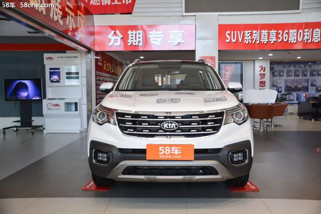 起亚智跑上海地区报价 现车优惠0.5万
