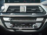 2020款 宝马X3  xDrive28i M运动套装