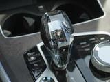 2020款 宝马X5  xDrive30i X设计套装