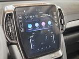 2021款 现代ix35 240T GDi DCT两驱领先版GLS