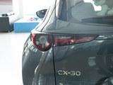 2020款 马自达CX-30  2.0L 自动雅悦型