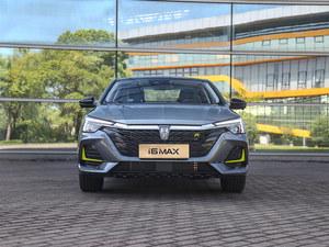荣威i6 MAX最高降3000元 厦门现车销售