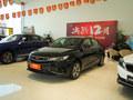 2020款 帝豪GL 1.4T CVT亚运型