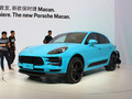 2020款 Macan Turbo 2.9T
