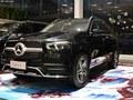 2020款 奔驰GLE(进口) 改款 GLE 450 4MATIC 时尚型