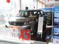 2017缓 景逸X5 1.6L 手动豪华型