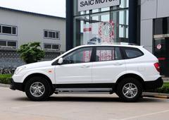 2014款 荣威W5 1.8T 4WD 自动豪域特装版