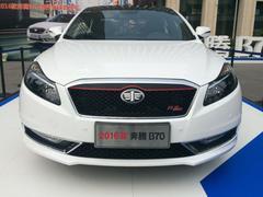 2016款 奔腾B70 2.0L 手动豪华型