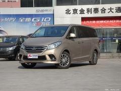 2016款 上汽大通G10 1.9T 自动豪华行政版 柴油 国V