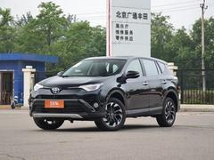 2016款 RAV4荣放  2.5L 自动四驱精英版