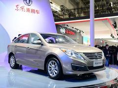 2014款 景逸S50 1.5L 手动尊贵型
