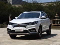 2018款 荣威RX3 1.6L CVT旗舰版