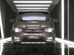 2015款 五菱宏光S 1.2L MT 基本型 国V