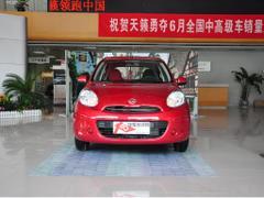 2010款 玛驰 1.5XL MT易炫版