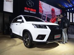 2018款 北汽幻速S7 1.5T 手动豪华型
