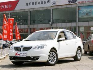 2013款 中华H330 1.5L 自动舒适型