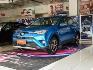 2016款 RAV4荣放  2.0L CVT四驱新锐版