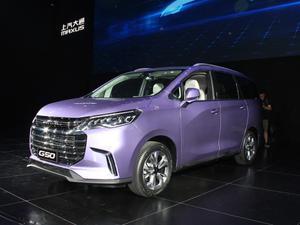 2019款 上汽大通G50 1.5T 自动极客全配版 国VI