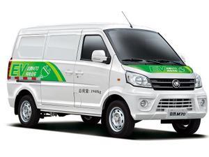 2017款 纯电动 厢式运输车5座
