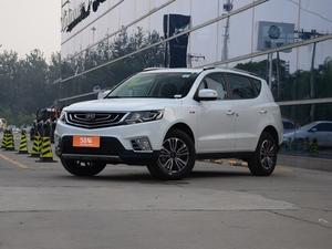 2018款 远景SUV 1.4T CVT舒适型