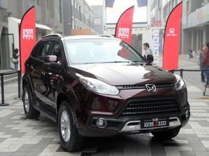 2016款 2.0T 自动四驱汽油豪华版5座