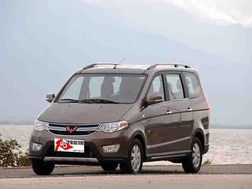2013款 五菱宏光S 1.2L 舒适型
