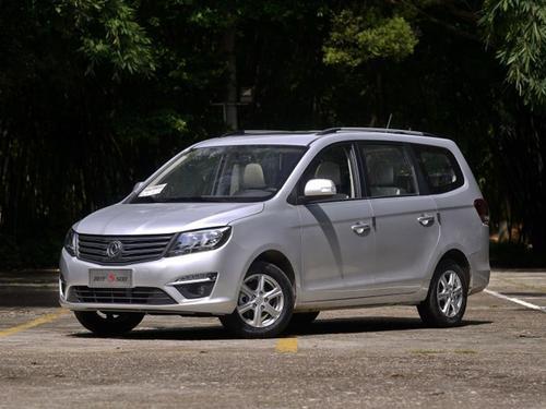 2016款 1.6L CVT豪华型