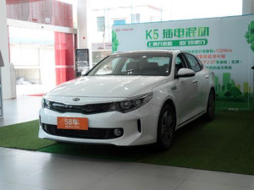 起亚K5新能源