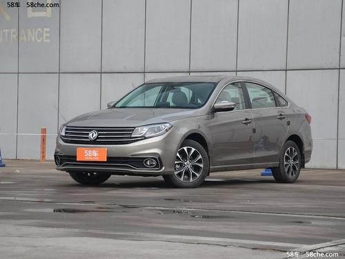 2017款 1.6L CVT畅通版豪华型