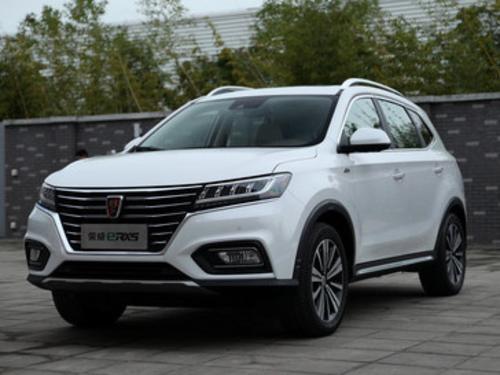 2017款 荣威RX5新能源 ERX5 EV400 电动互联旗舰版