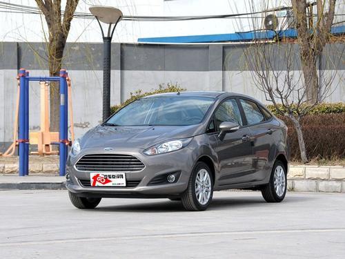 2013款 嘉年华 三厢 1.5L 自动品尚型