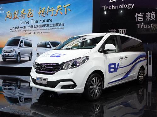 上汽大通EG10 纯电动商旅版