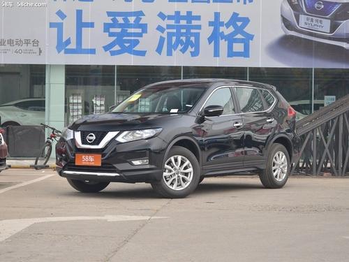 奇骏 2.0L CVT舒适版 2WD