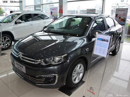 2018款 1.6L 自动舒适型