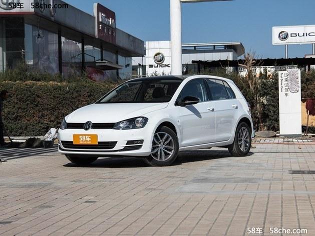 武汉大众高尔夫优惠1.6万元 现车充足