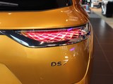 DS 7后灯