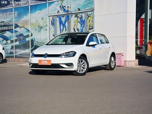 大众高尔夫上海新报价 现车优惠2.5万