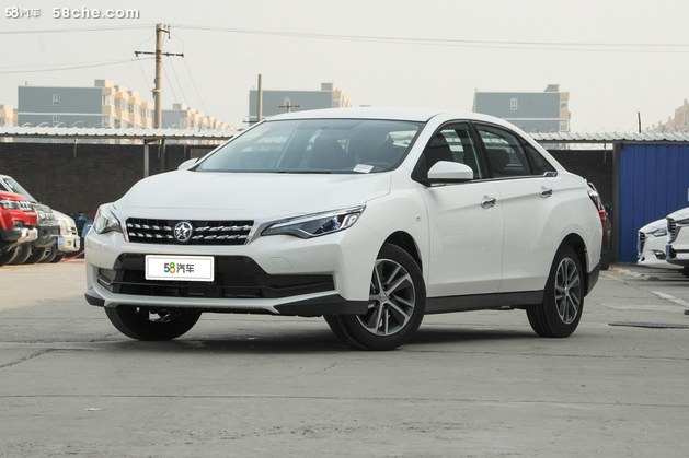 启辰D60优惠高达0.8万元 现车销售