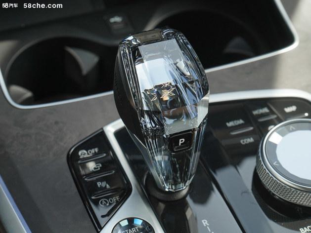 2021款宝马X5正式上市 售价69.99万元起